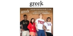 Greeak Gear discount code