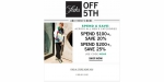 Saks OFF 5TH coupon code