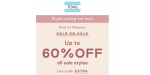 Toms USA coupon code