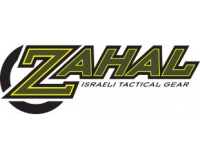 Get the best coupons, deals and promotions of Zahal