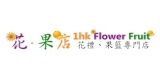 1hk Flower Fruit