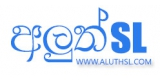 Sinhala Tech News