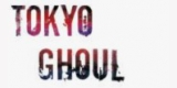 Tokyo Ghoul Store